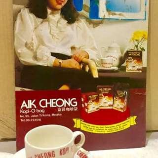 Vintage Aik Cheong Calendar Cards