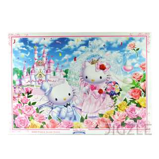 BEVERLY 31-400 Hello Kitty - Castle Wedding 1000 Pieces Jigsaw Puzzle