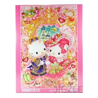 BEVERLY 31-432 Hello Kitty - Special Evening 1000 Pieces Jigsaw Puzzle