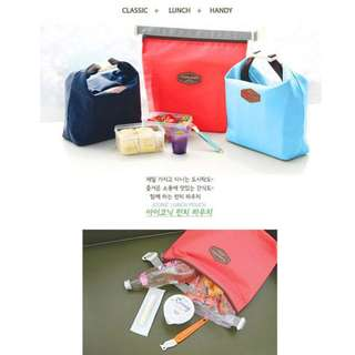 Thermal Bag/ Wedding Favour/ Door Gifts
