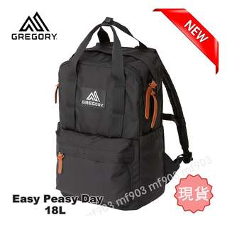 行貨 Gregory 18L Easy Peasy Day Pack Black Y3 書包 Wtaps Arro22 Visvim Arro 22 經典旅行袋 Bape 行貨