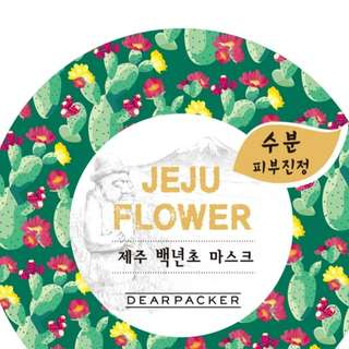 Jeju Flower Mask
