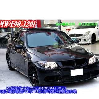 BMW E90 320i