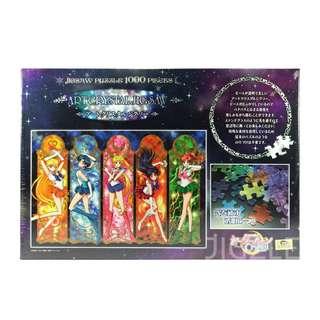 ENSKY 1000-AC004 Sailor Moon - Pretty Guardians 1000pcs Jigsaw Puzzle