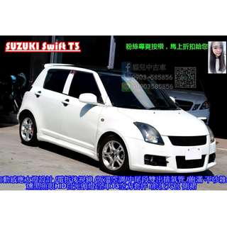 SUZUKI Swift T3