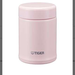 Tiger thermal (for baby food)