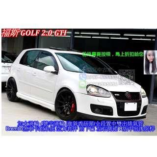 福斯  GOLF 2.0 GTI