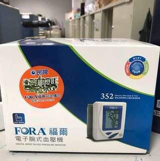 🚚 全新福爾電子腕式血壓機