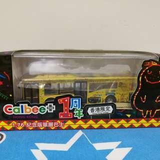 全新 Calbee Plus一周年紀念版巴士模型