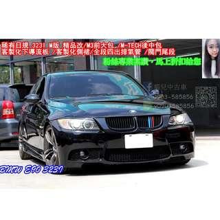 BMW E90 323I