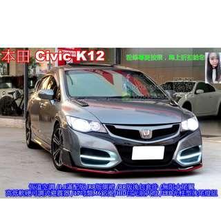 本田 Civic K12