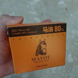 Jeju MaYou Horse Oil Prime Youth Perfection Cream