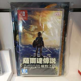 (Brand New) Nintendo Switch The Legend of Zelda Breath of the Wild with guide book and map 萨尔达传说矌野之息 (chinese and english)