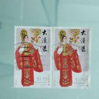 大漢装郵票