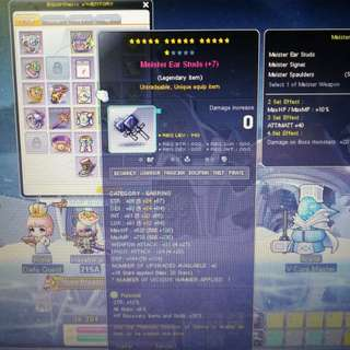 Maplesea Aquila Meister and Tyrant