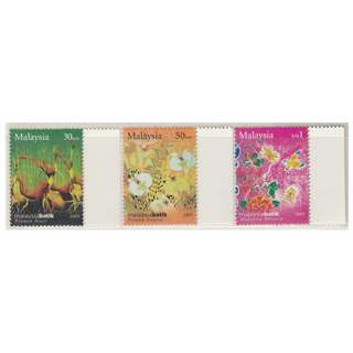 2005 Malaysia Batik, Crafted for the World set of 3V Mint MNH SG #1304-1306