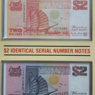 $2 identical serial number notes