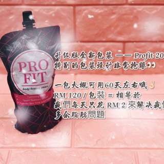 PROFIT Cream