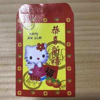 Hello Kitty Ang Pow ( Small Size )