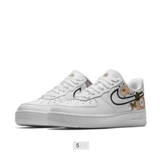 Nike Air Force 1 '07 LNY Special Edition