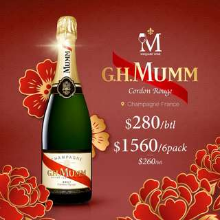 G.H. Mumm Cordon Rouge NV 750ml 法國香檳