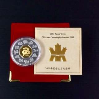 Canada : 2001 Lunar Coin Silver Proof $15 year of the snake in 24 -karat gold plated with-box,cert.