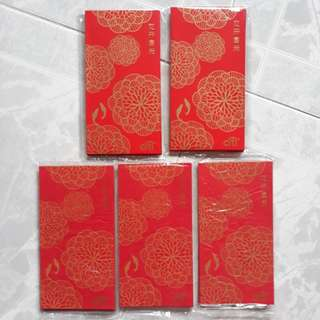 Citibank Priority & Regular 2018 CNY 花开富贵 Red & Gold Packets x5 packets