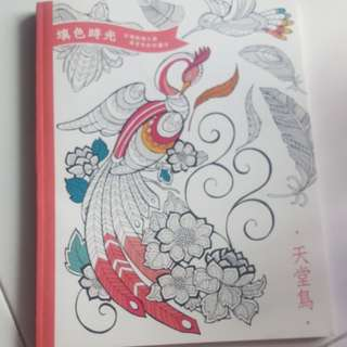 Colouring book for adult