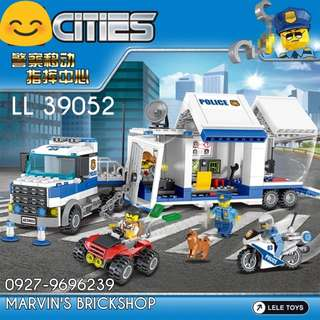 For Sale City Police Mobile Command Center Building Blocks Toy