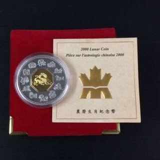 Canada : 2000 Lunar Coin Silver Proof year of the Dragon with-box and cert.