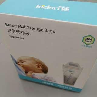 (全新)儲奶袋Breast Milk Bags