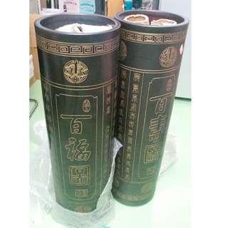 古董家品 全手工雕刻百福圖/百壽圖古董直立式花瓶(1對)(不散賣)