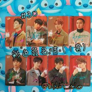 30期 EXO 彩簽「YES!」咭( 1Set )