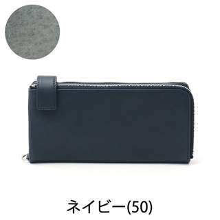 porter羊皮拉鏈電話長銀包leather zip phone iphone 8 plus long wallet真皮錢包7 x 6藍色Navy purse
