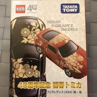Tomica Nissan Fairlady z 2 models 40th anniversary