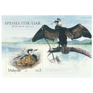Malaysia 2006 Wild Duck Species MS Mint MNH SG #MS1320