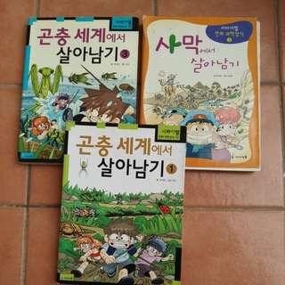 Korean books (set of 3)