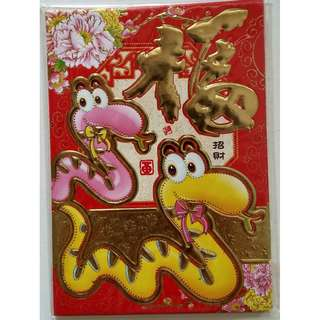 Ang Pao Snake Red Packet