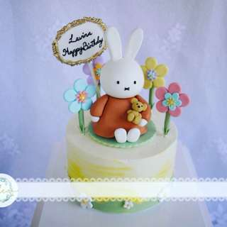 Miffy lemon cake