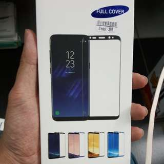 Samsung s7 edge 9h full tempered glass clear