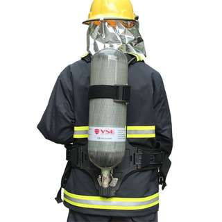 """Self-contained Breathing Apparatus  (SCBA)"""