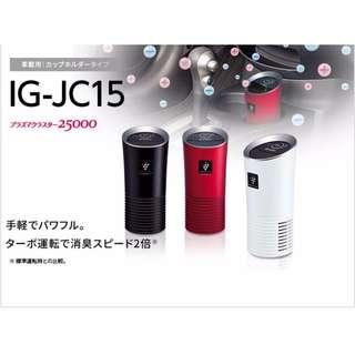 最新版 日本 SHARP 夏普 IG-JC15 車用空氣清淨機 負離子 速度快2倍 (水貨)