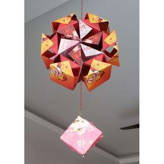 <SOLD> [1&ONLY] Handmade Flowery Wheel of Fortune Chinese New Year 2018 Lantern I CNY Decor