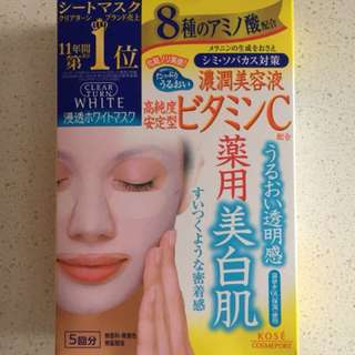 Kose Mask from Japan