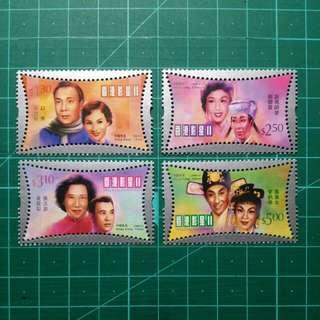 2001 香港影星II 紀念新票一套