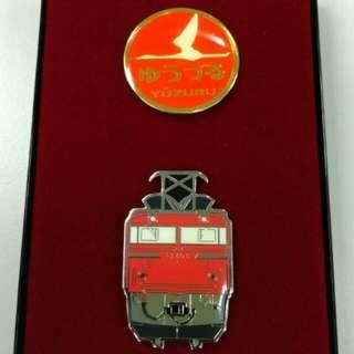 YÚZURU Train service pin badge