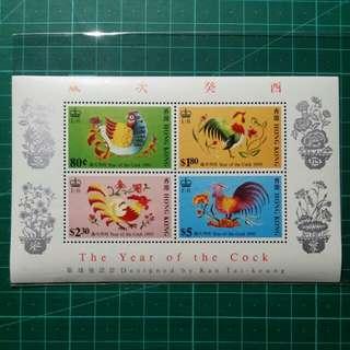 [均一價$10]1993 生肖雞年小全張 新票
