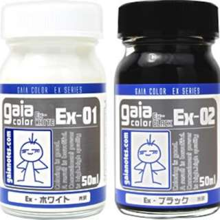 Gaianotes Paint EX White EX Black (50ml)