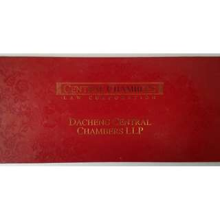 Ang Pao Law Corp Red Packet