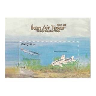 Malaysia 2006 Fresh Waterfish (Series III) (with silver foil hologram) MS Mint MNH SG #MS1337